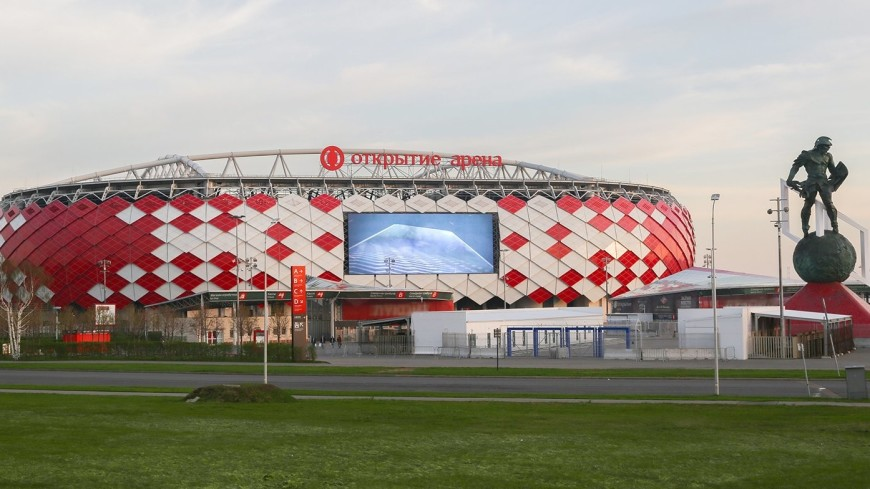 К ЧМ-2018 в Москве появятся дорожные указатели стадионов