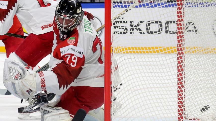 Сборная Беларуси по хоккею покинула элитный дивизион ЧМ
