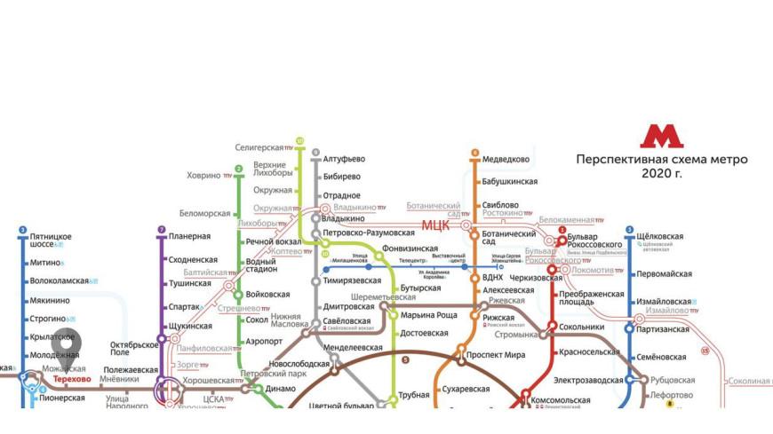 В Москве начали строить новую станцию Большой кольцевой линии