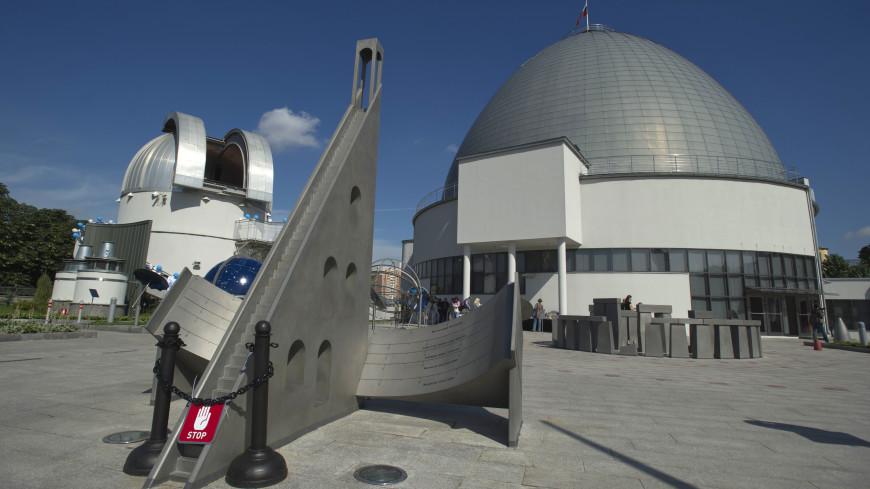 Московский планетарий ждет влюбленных на романтические свидания