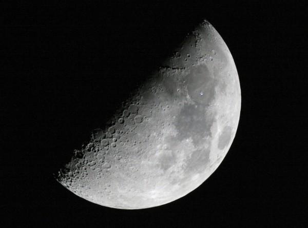 В России разработают космическую госпрограмму по освоению Луны