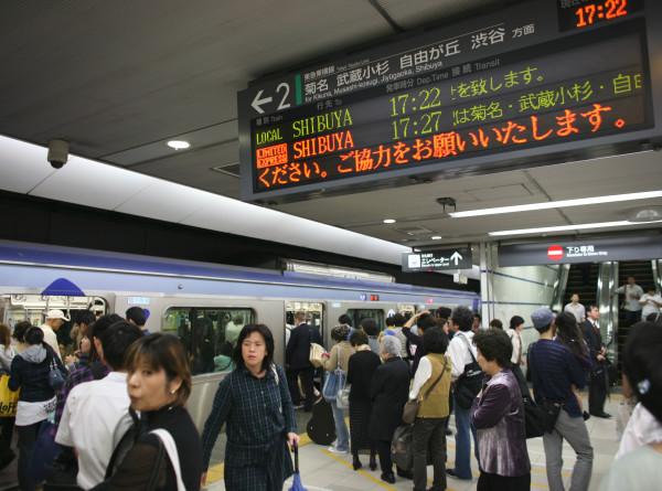 Дальневосточный экспресс: Необычные факты о токийском метро