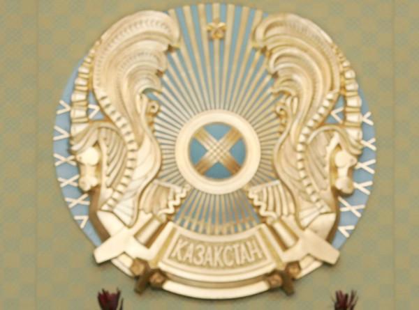 В герб Казахстана внесли изменения