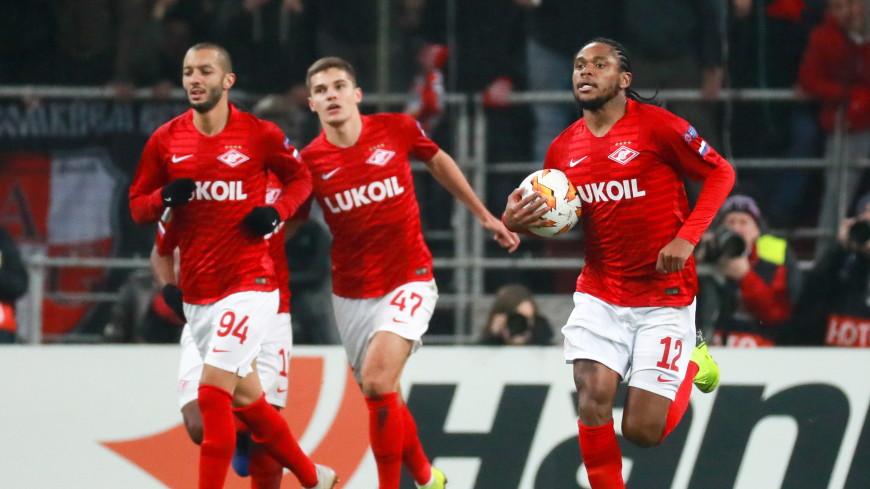 Триллер в Москве: «Спартак» одержал первую победу в Лиге Европы