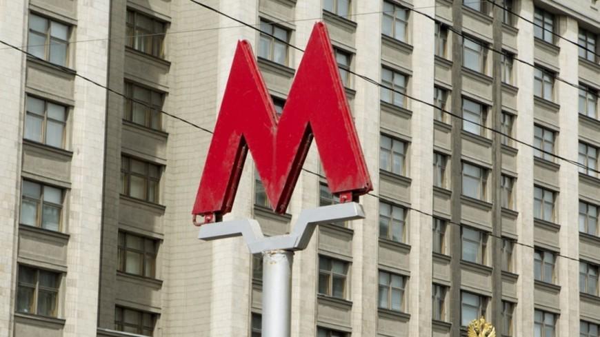 "Фото: Алан Кациев, ""«Мир24»"":http://mir24.tv/, дума, станции метро, охотный ряд, метро"