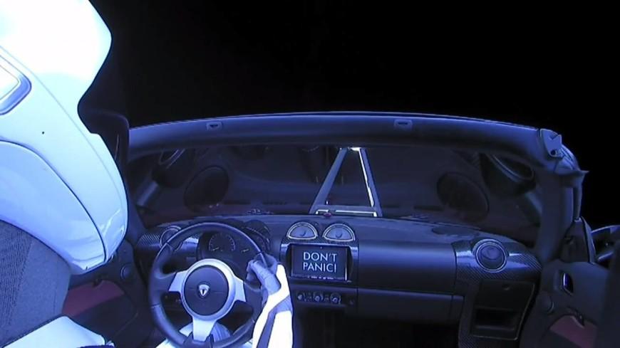 Манекен на Tesla пересек орбиту Марса