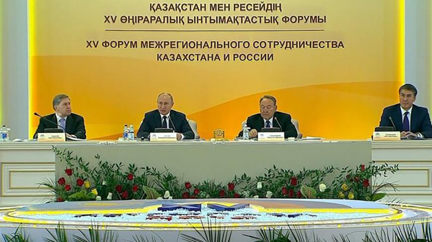 Путин предложил создать туристические маршруты между Россией и Казахстаном