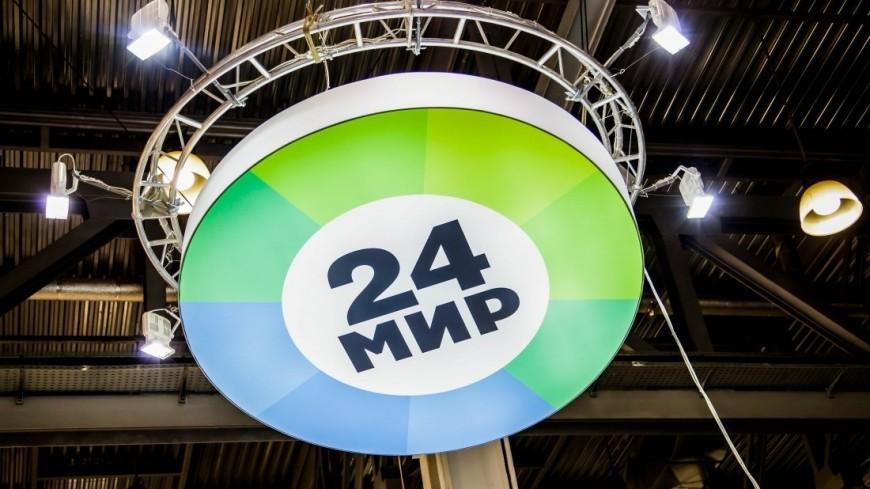 """Фото: Артем Куковский (МТРК «Мир») """"«Мир 24»"""":http://mir24.tv/, cstb. telecom & media, выставка мтрк мир, крокус экспо мтрк мир, мир24, мтрк мир"""