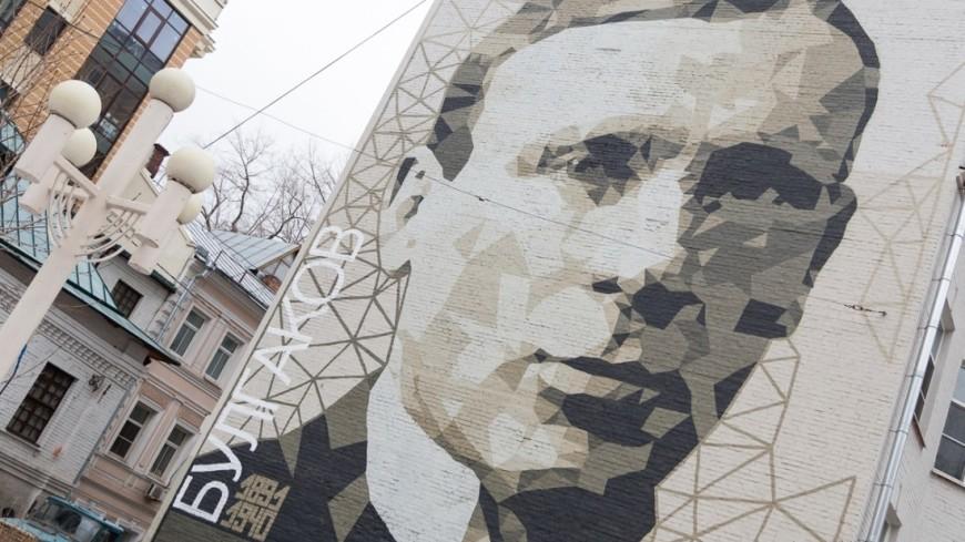"""Фото: Максим Кулачков, """"«Мир 24»"""":http://mir24.tv/, булгаков, граффити"""