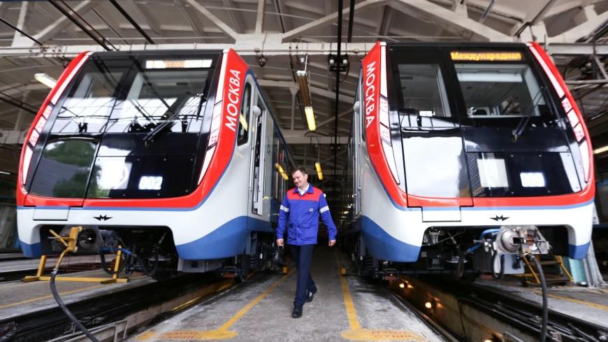 Собянин: На «оранжевой» ветке к 2021 году старые поезда заменят новые «Москва»