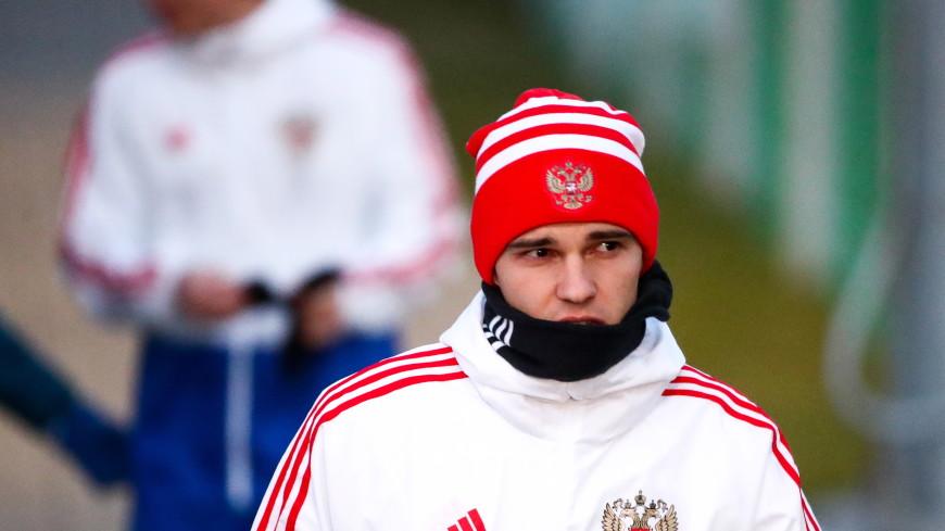 Роман Зобнин не сыграет за сборную России против Швеции