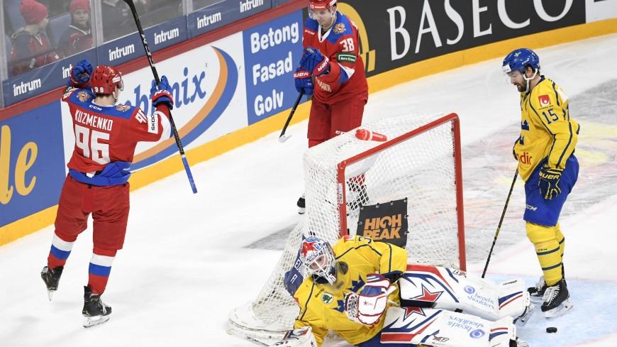 Сборная России по хоккею досрочно выиграла Кубок Карьяла