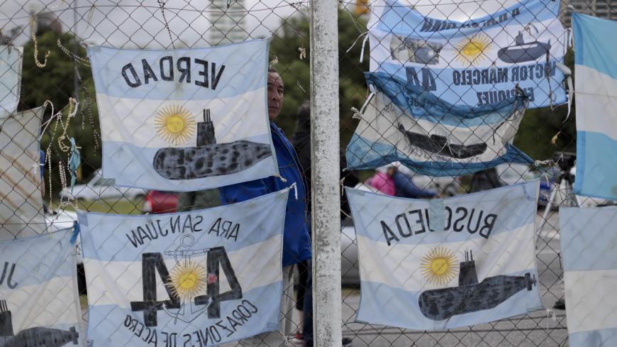 По всей Аргентине включили сирены в память о затонувшей подлодке