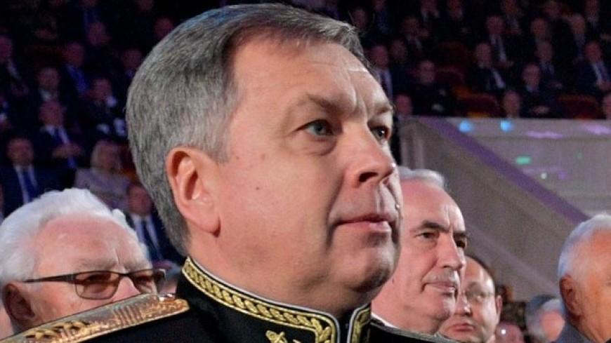 Врио начальника ГРУ назначен вице-адмирал Костюков