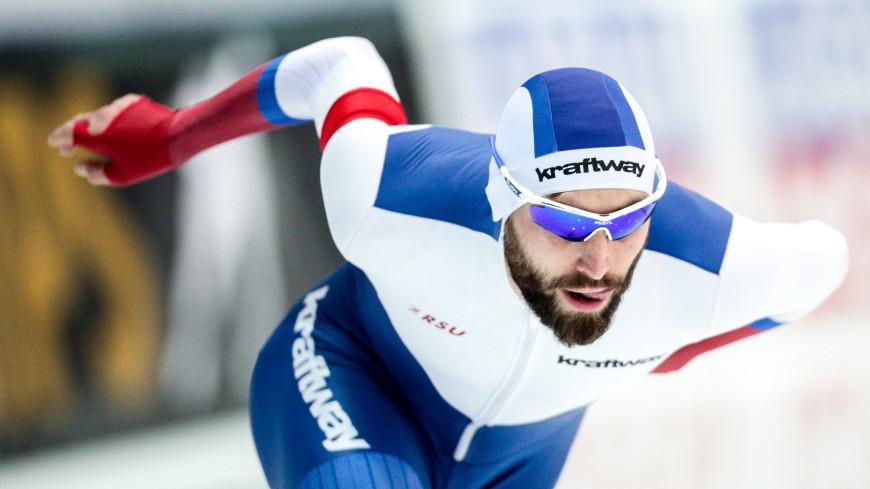 Сборная России на этапе Кубка мира по конькобежному спорту взяла золото