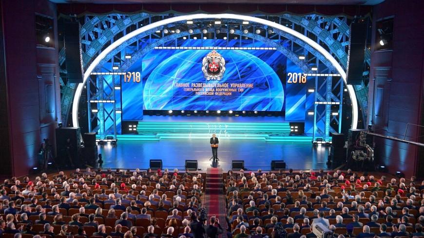 Путин отметил роль военной разведки в борьбе с терроризмом в Сирии
