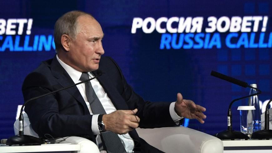 «Вопрос решенный»: Путин пообещал россиянам рост пенсий