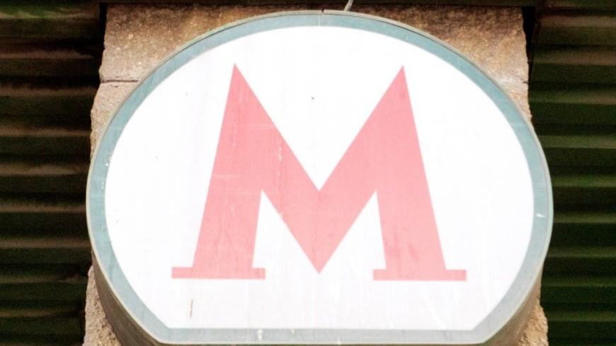 "Фото: Алан Кациев, ""«Мир24»"":http://mir24.tv/, метро"