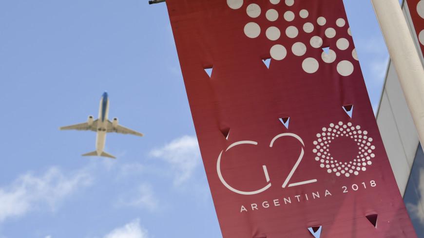 Кто с чем в Буэнос-Айрес: главное о саммите G20