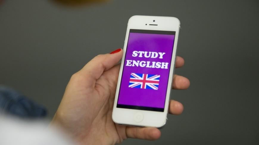 Изучение английского языка,иностранный язык, путешествие, учиться, обучение, язык, английский язык,  разговорник, мобильный, сотовый, телефон, смартфон,
