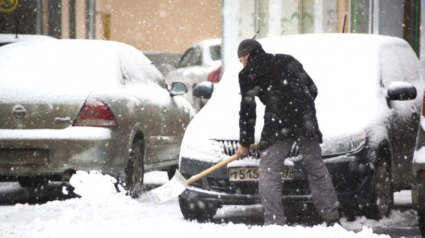 Снегопад в Москве,снег, снегопад, зима, погода, чистка снега, уборка снега,снег, снегопад, зима, погода, чистка снега, уборка снега