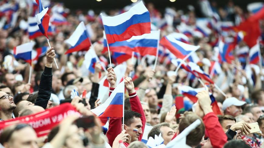 Главные события 2018 года в России: ТОП-10
