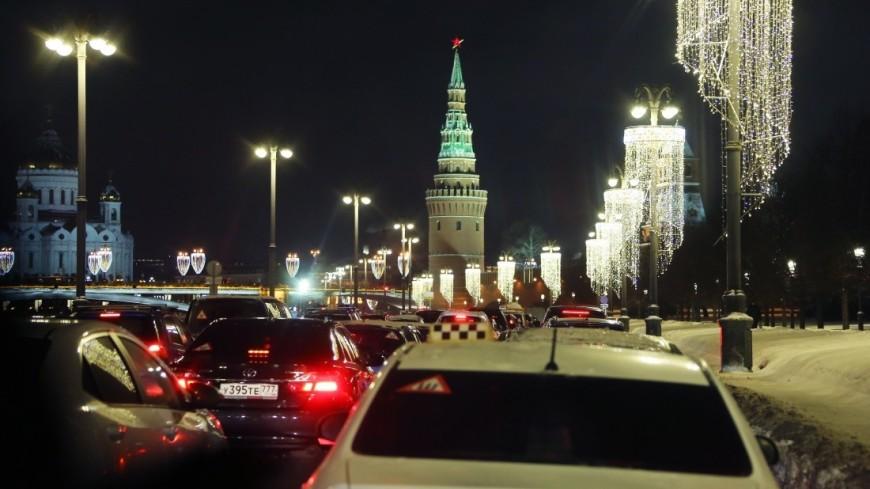 Москва, Кремль, Авто, Машина, Пробка