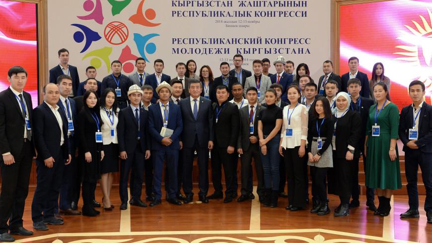 Жээнбеков: Молодежь – основной двигатель инновационного развития