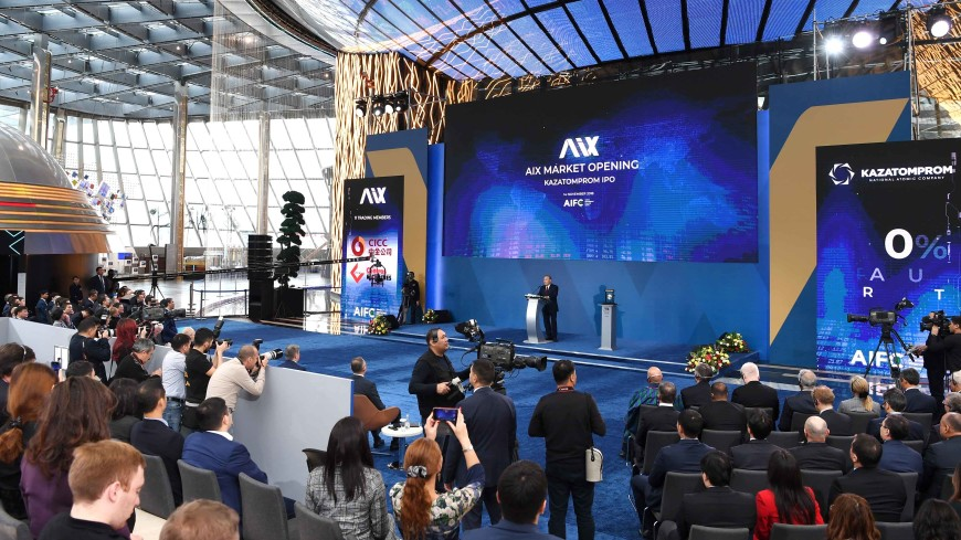 Назарбаев: МФЦА войдет в число ведущих финансовых центров Азии