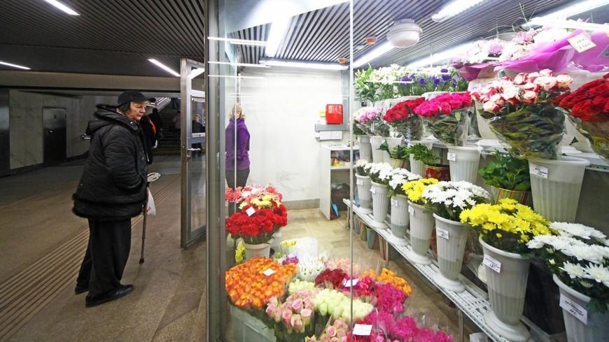 Торговые киоски в московском метро получат «звезды»