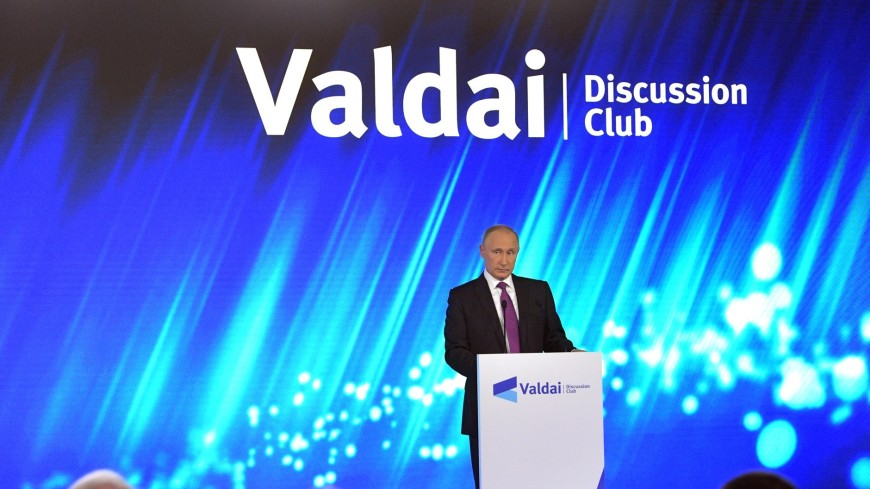 Главное из «валдайских» выступлений Путина