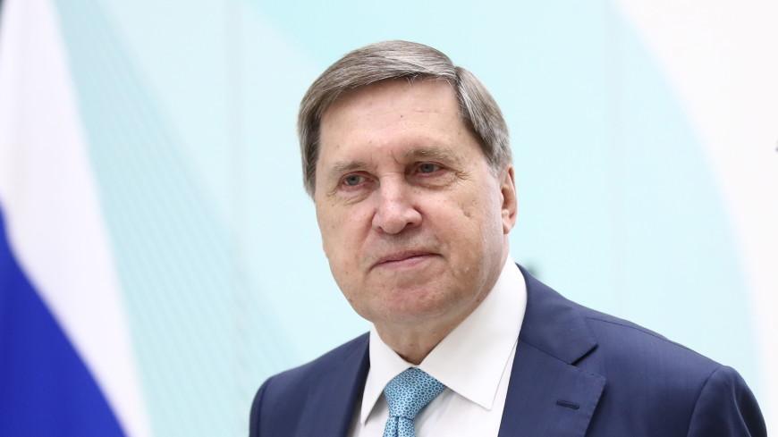 Ушаков: Россия и Узбекистан могут достигнуть товарооборота в $5 млрд в 2018 году