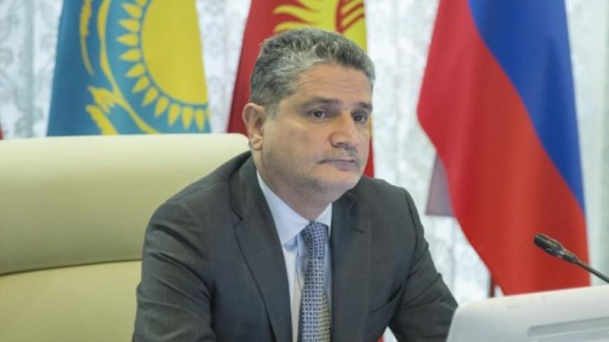 Фото: ЕЭК, евразийская экономическая комиссия, тигран саркисян, саркисян, еэк