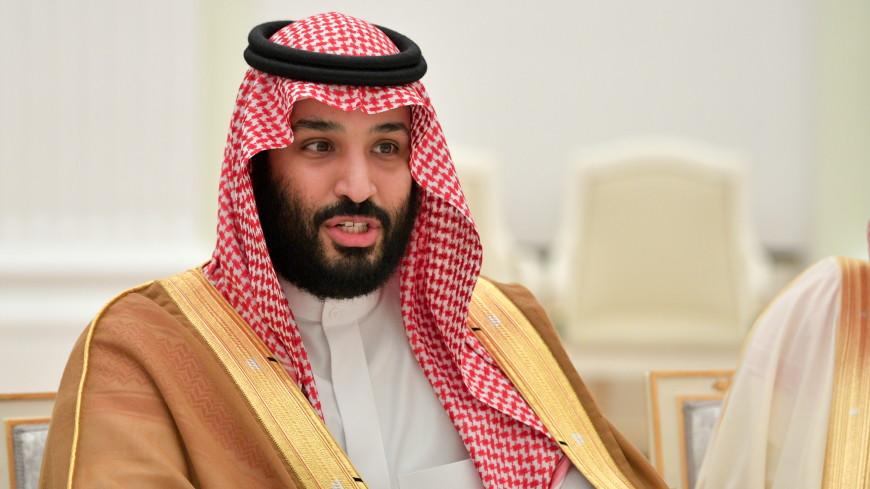 Саудовский принц напомнил Трампу историю США