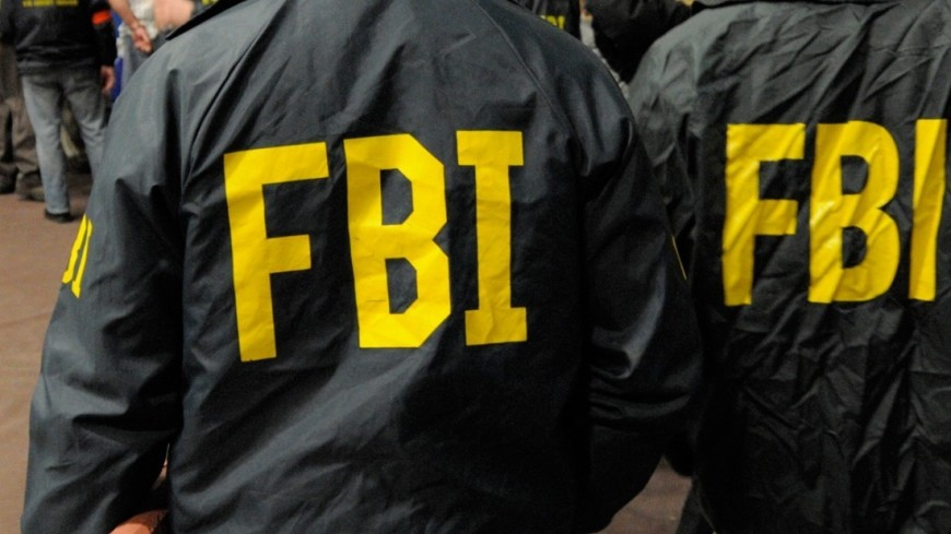 """Фото: """"fbi.gov"""":http://www.fbi.gov, фбр"""