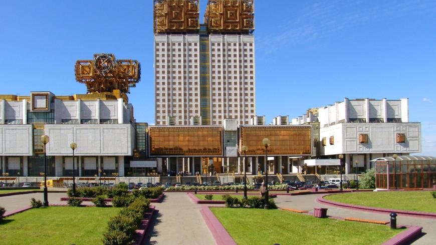 Правительство утвердило новую редакцию устава РАН