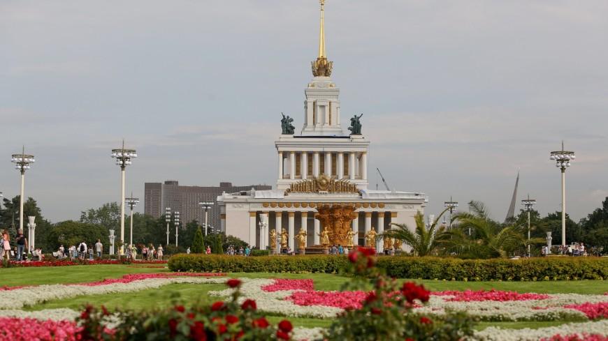 На ВДНХ пройдет XXII Международный конгресс НАТ