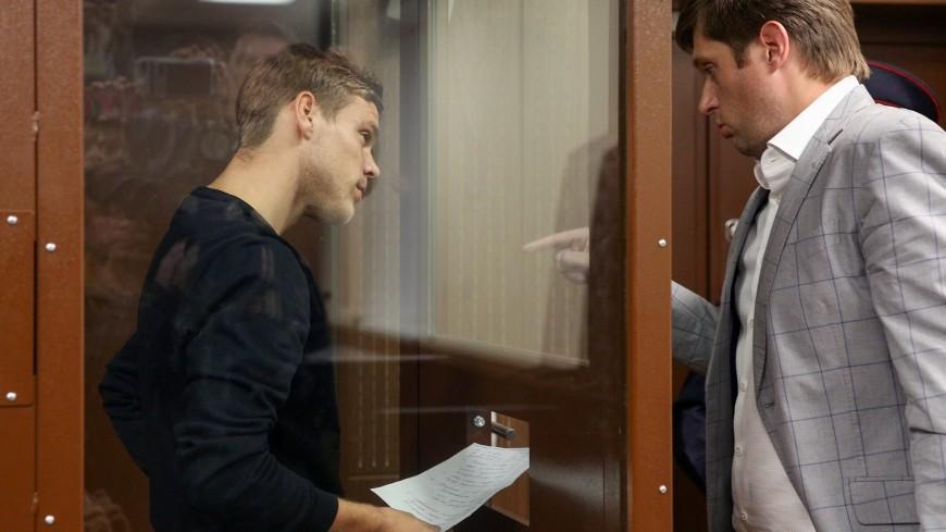 Кокорин и Мамаев попросили переместить их из СИЗО под домашний арест