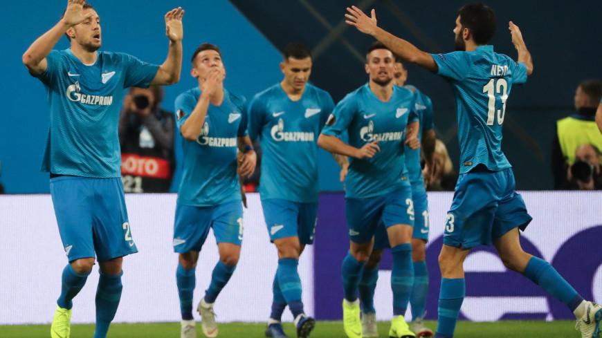 «Зенит» одержал волевую победу над «Бордо» в Лиге Европы