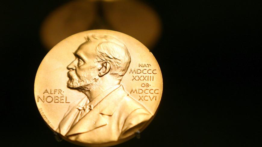 В Стокгольме объявят лауреата премии по экономике памяти Нобеля