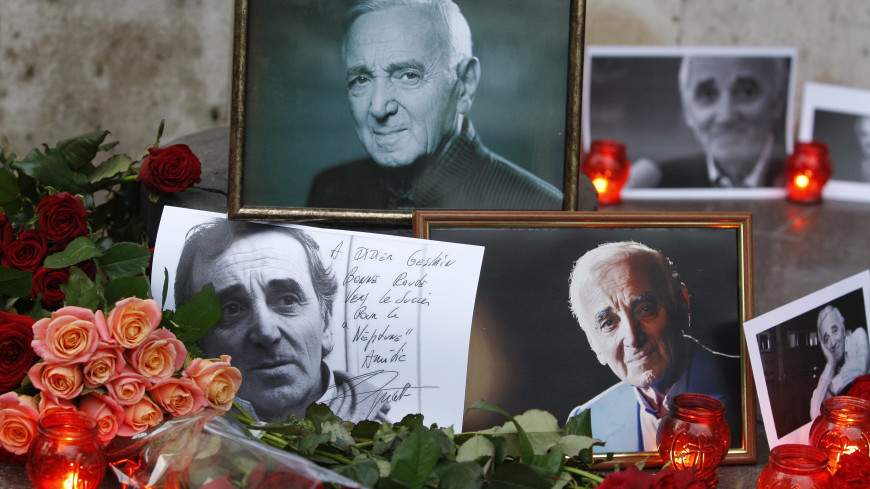 Азнавура похоронили в семейной усыпальнице недалеко от Парижа