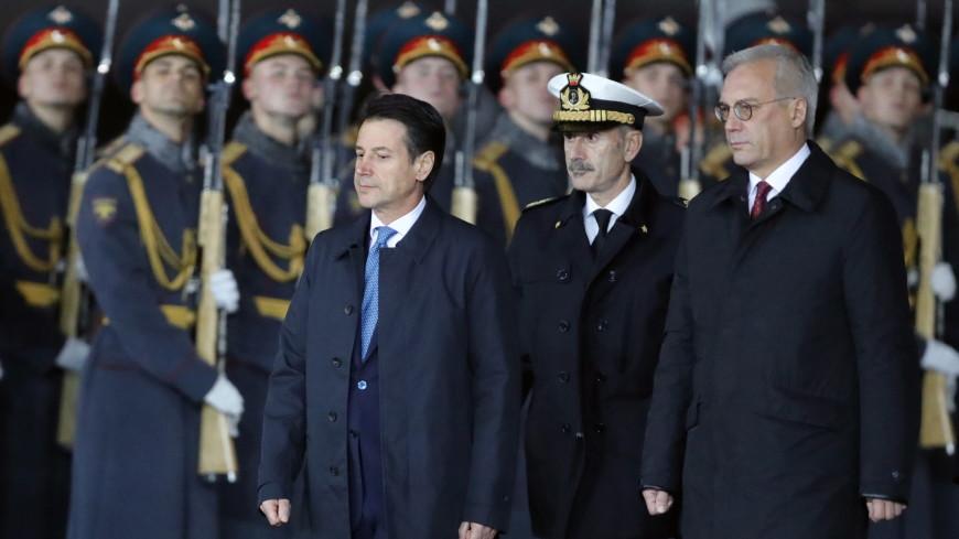 Итальянский премьер Конте прилетел в Москву