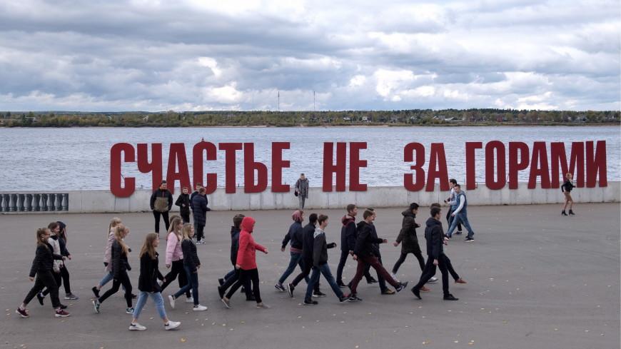 Художника в Перми оштрафовали за замену «счастья» на «смерть» в арт-объекте