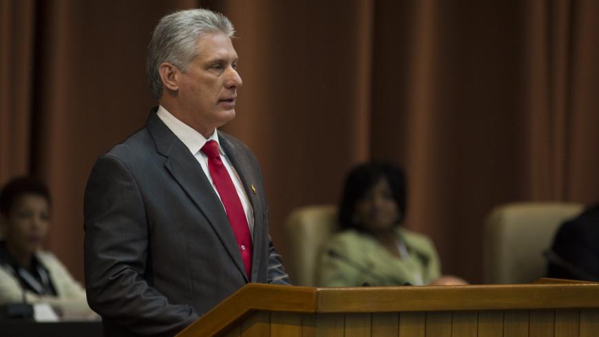 Глава Кубы 1 ноября впервые приедет в Россию