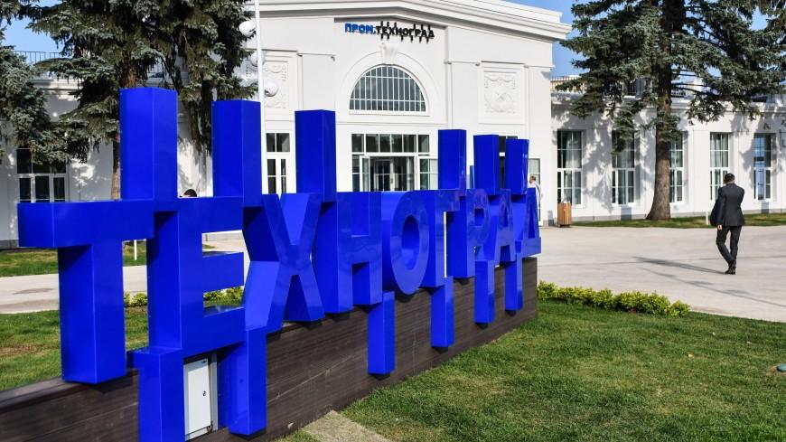 В «Технограде» на ВДНХ появится корпус IT-технологий