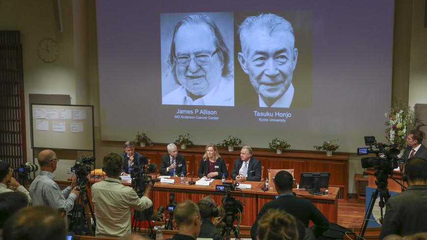 В Стокгольме объявят лауреатов Нобелевки по физике