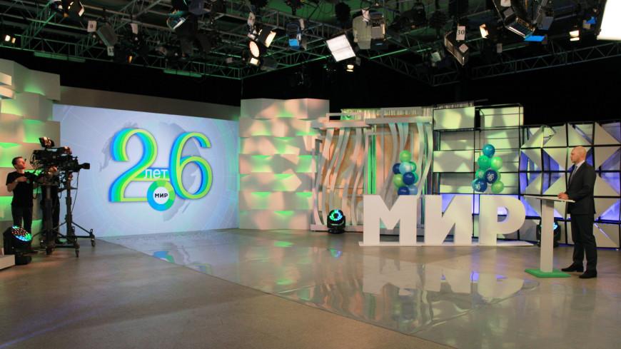 Тест: узнайте, насколько вы внимательный зритель телеканала «МИР»