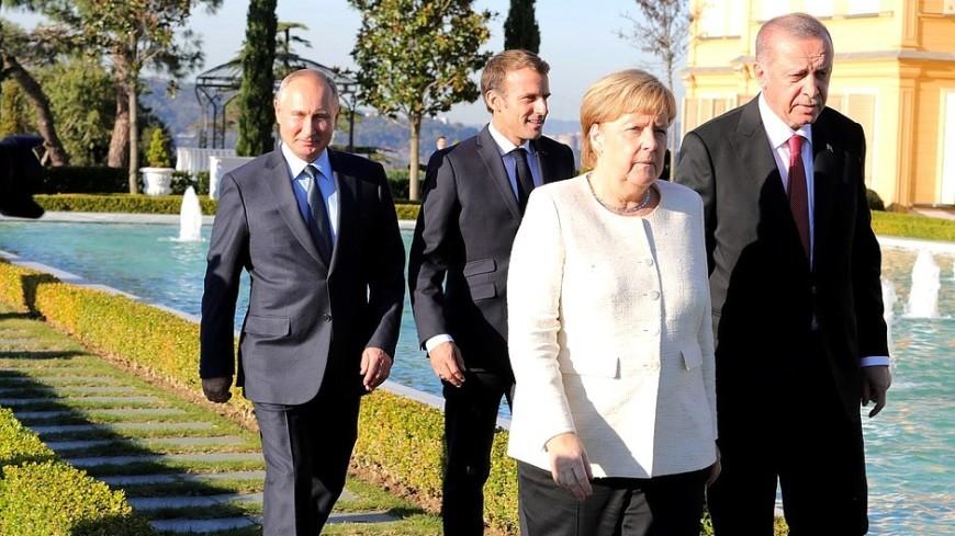 Путин, Эрдоган, Макрон и Меркель продолжат переговоры за обедом