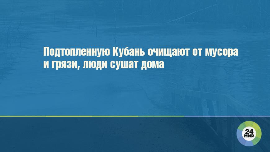 кыргызстан работа в казино
