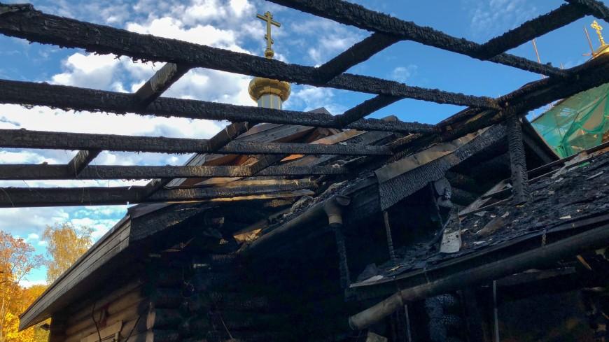 На востоке Москвы неизвестный ночью сжег пристройку к храму